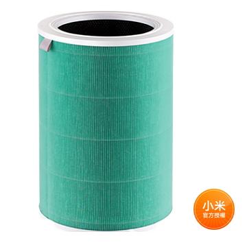 (2個裝)米家空氣淨化器濾芯 除甲醛增強版 S1