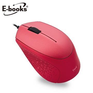 E-books M48魅惑紅超靜音滑鼠 E-PCG220