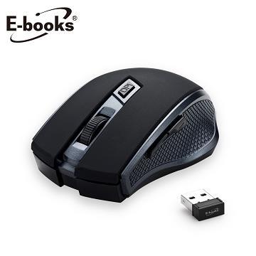 E-books M50六鍵式超靜音無線滑鼠 E-PCG222