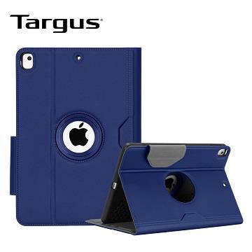 Targus iPad 10.2 VersaVu旋轉保護套-藍