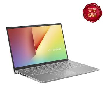 【福利品】ASUS S412FL-銀 14吋筆電(i5-8265U/MX250/4GD4/512G)