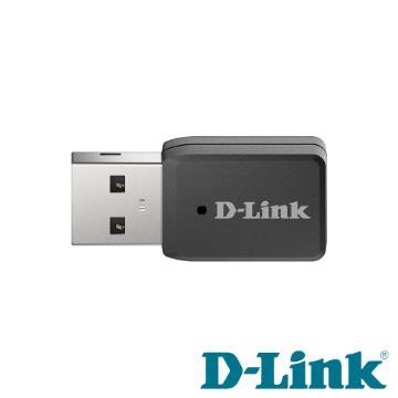 D-Link友訊 AC1200雙頻無線網卡