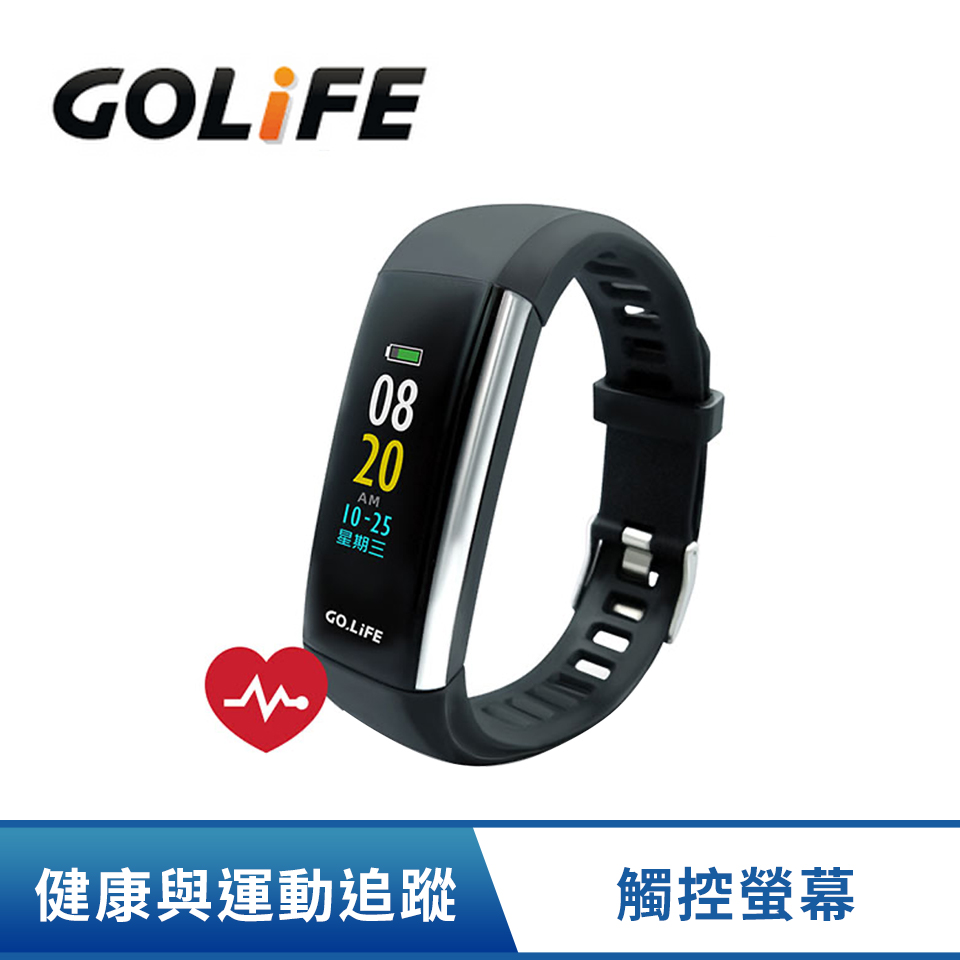 GOLiFE Care Xu 智慧全彩悠遊心率手環