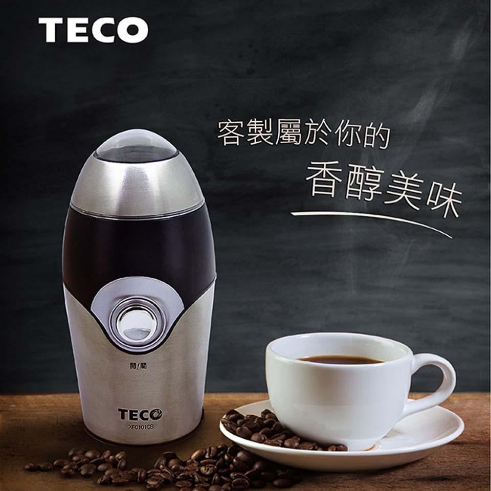 東元TECO 電動咖啡磨豆機
