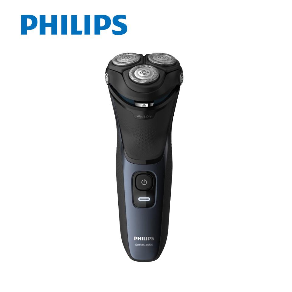 飛利浦5D立體彈性貼面水洗三刀頭電鬍刀