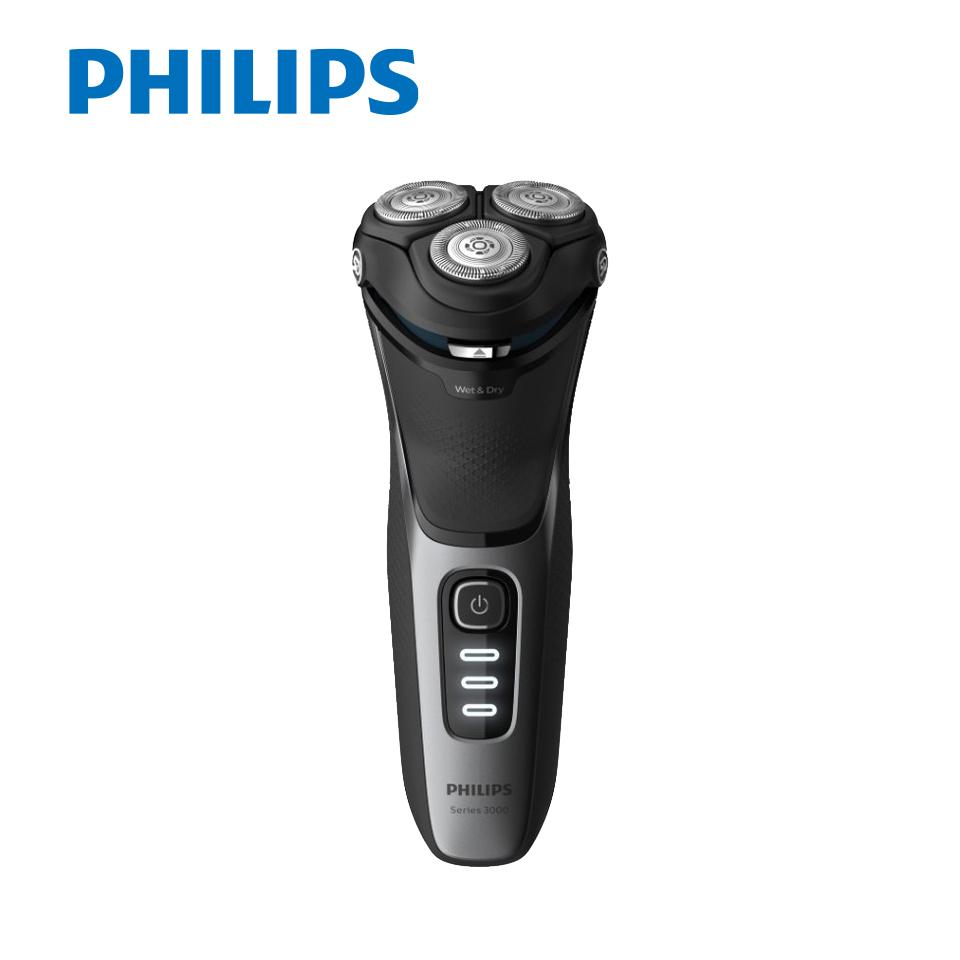 飛利浦Philips 5D立體彈性貼面水洗三刀頭電鬍刀(S3231/52)