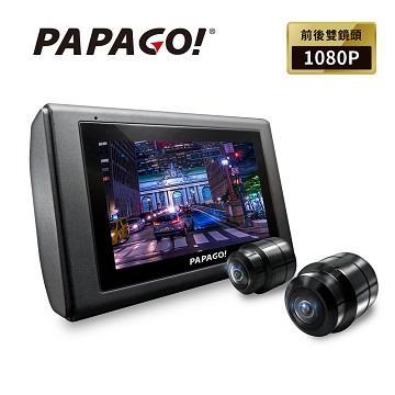PAPAGO Motor Pro 雙鏡頭機車行車紀錄器