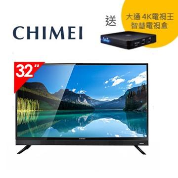 (智慧電視盒組合)奇美CHIMEI 32型 HD 顯示器 低藍光