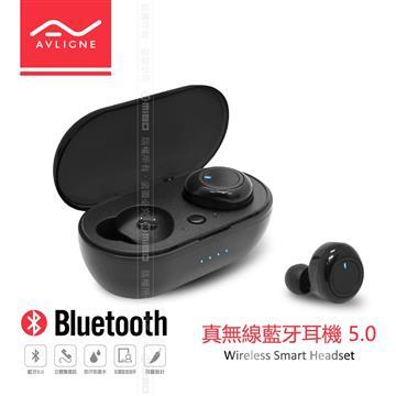 AVLIGNE 真無線藍牙耳機5.0