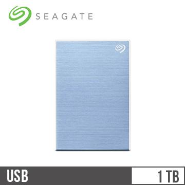 Seagate希捷 Backup Plus Slim 2.5吋 1TB行動硬碟 冰川藍 STHN1000402