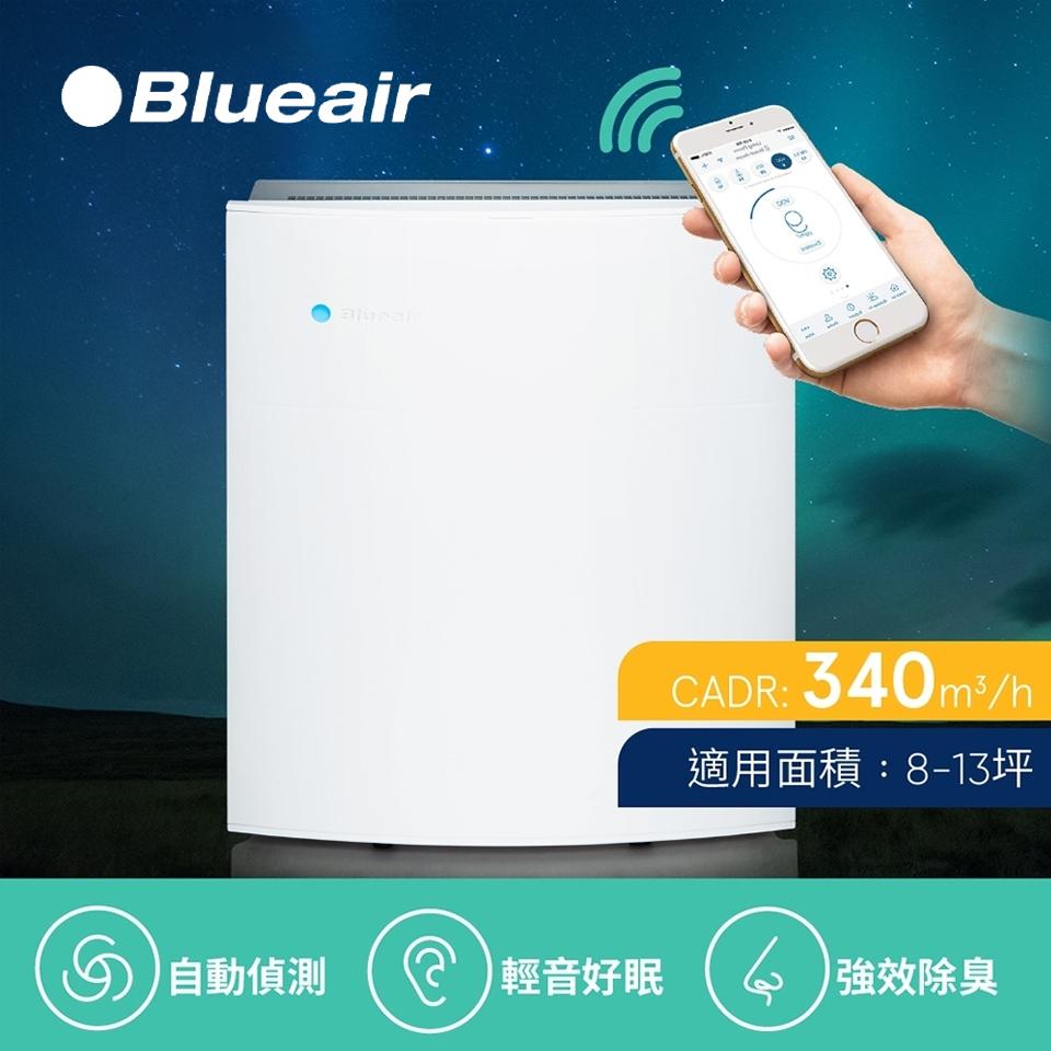 Blueair 290i 智能空氣清淨機