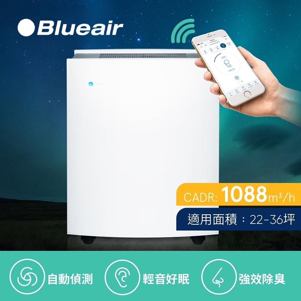Blueair 690i 智能空氣清淨機