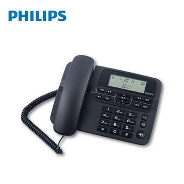 飛利浦PHILIPS 來電顯示有線電話 黑
