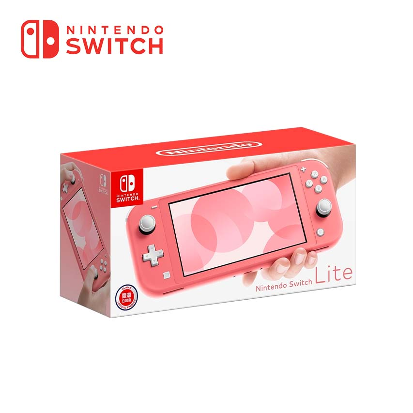 Switch Lite 主機 珊瑚色