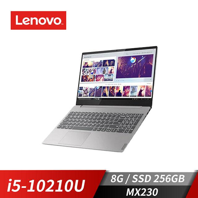 (福利品)Lenovo聯想 IdeaPad S340筆記型電腦(i5-10210U/MX230/8G/256G)