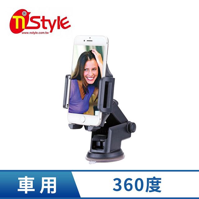 Nstyle 車用儀表板 / 擋風玻璃手機支架