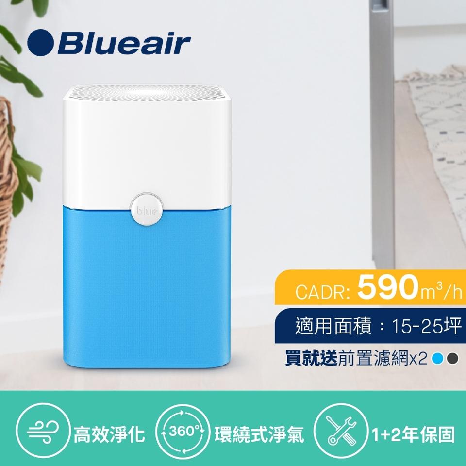 Blueair 231 15坪空氣清淨機