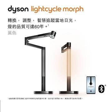 Dyson Lightcycle Morph 檯燈 黑鋼色