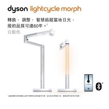 Dyson Lightcycle Morph 檯燈 白銀色 Morph CD06(白)