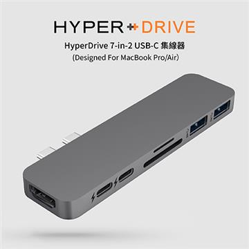 HyperDrive 7-in-2 USB-C 集線器-太空灰