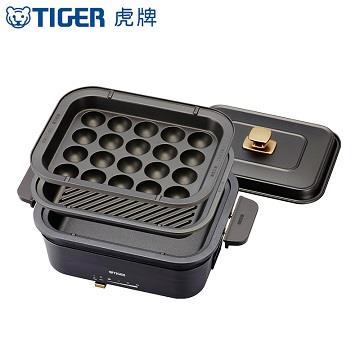 虎牌TIGER 方形電氣火鍋