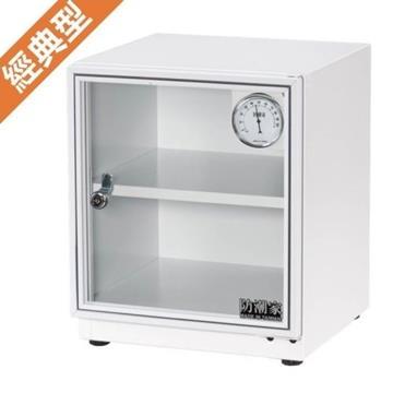 贈品-防潮家36公升電子防潮箱SD-48(白)