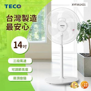 東元TECO 14吋機械式風扇 XYFXA1421
