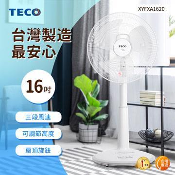 TECO東元 16吋機械式風扇 XYFXA1620