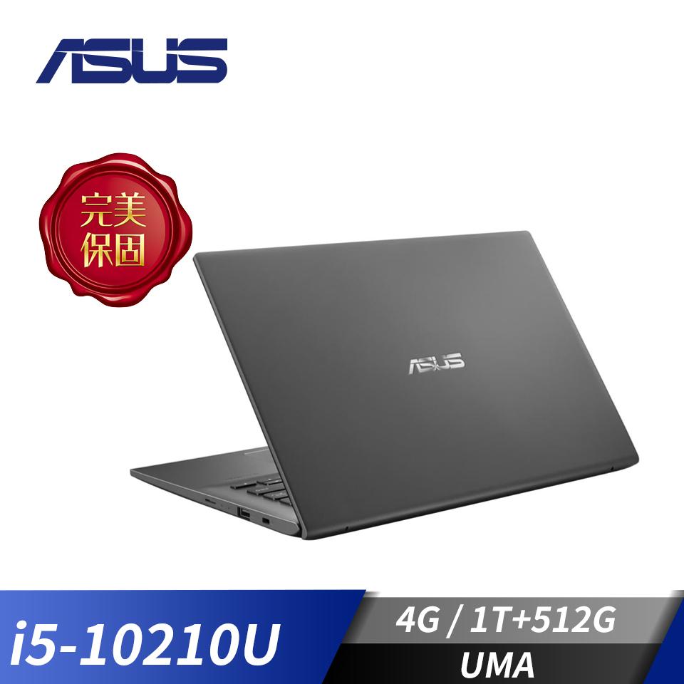 華碩ASUS Vivobook X412FA-灰 14吋筆電(i5-10210U/4GD4/512G+1T)