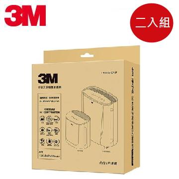 (二盒入組)3M B200/U90空氣清淨機除臭加強濾網(2片/盒)