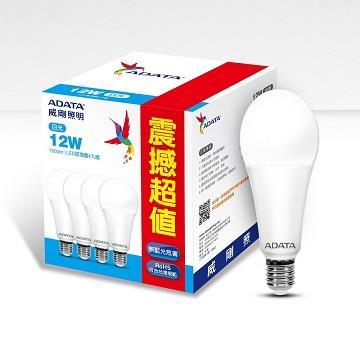 威剛ADATA 12W LED球泡燈-白光(4入) AL-BUA22C2-12W65C/4