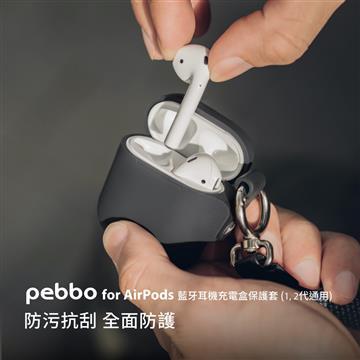 Moshi Pebbo AirPods 保護套-黑(99MO123031)