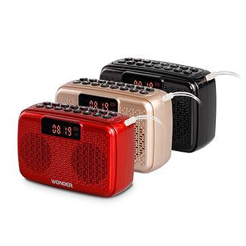 WONDER 收錄音機