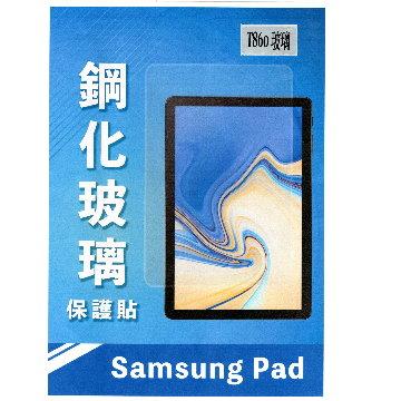 傳達 三星SAMSUNG Tab S6 10.5(T860)玻璃保護貼