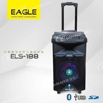 EAGLE 10吋移動拉桿藍芽音箱 ELS-188UB