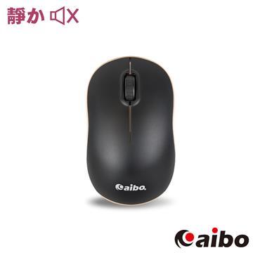 aibo KA89 2.4G無線靜音滑鼠-黑