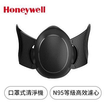 Honeywell智慧型動空氣清淨機(黑)