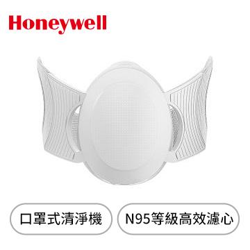 Honeywell智慧型動空氣清淨機(白)