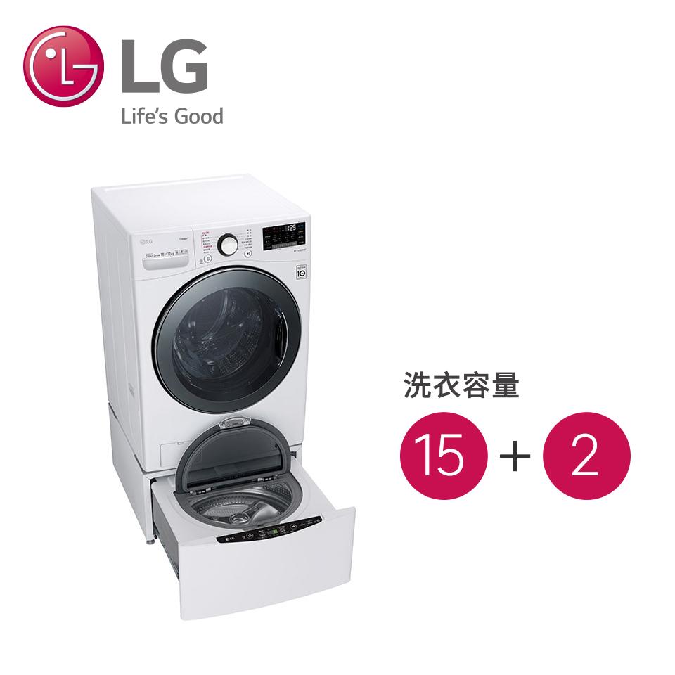 (組合)LG 15公斤蒸氣洗脫滾筒洗衣機+2公斤mini蒸氣洗衣機