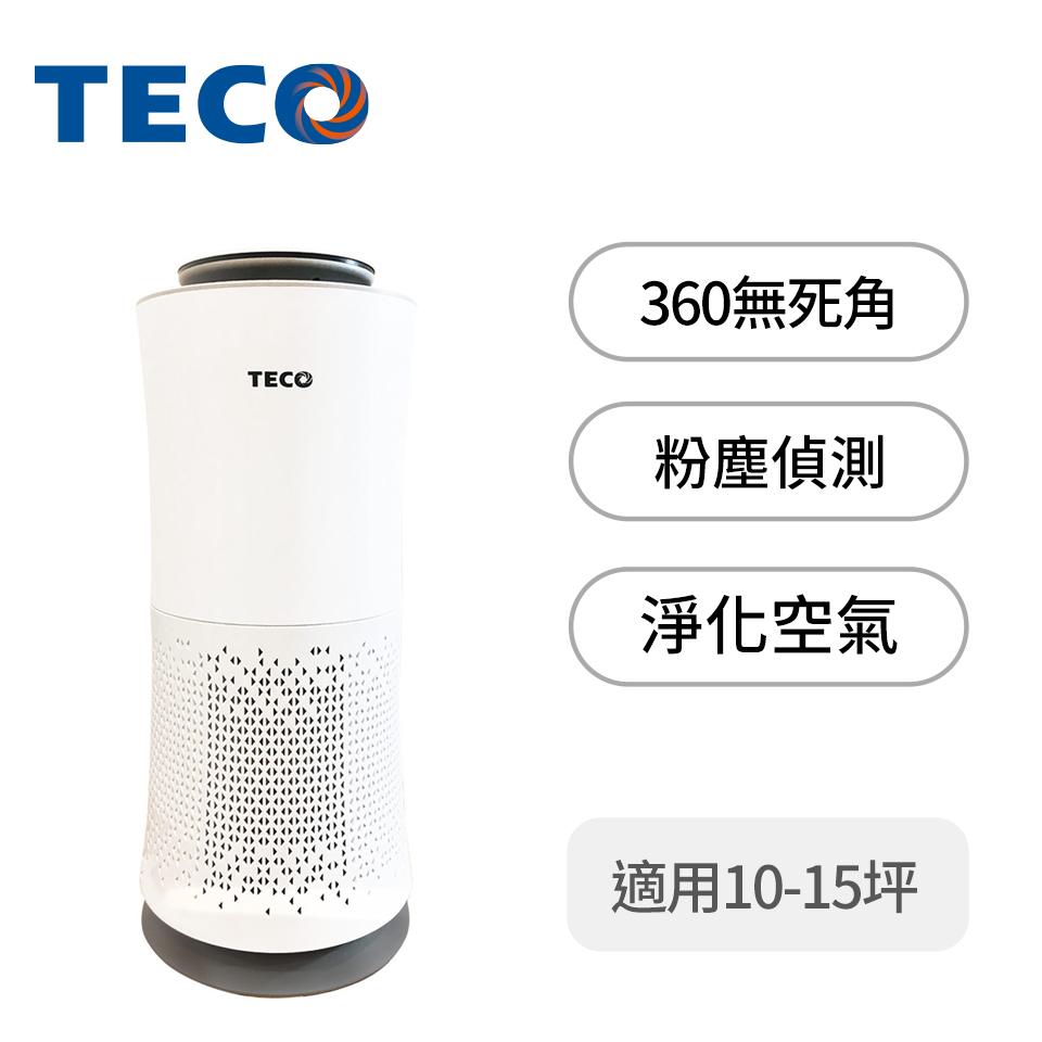 東元TECO 360°零死角智能空氣清淨機