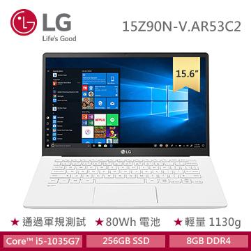 (福利品)LG樂金 Gram 筆記型電腦(i5-1035G7/8GD4/256G)