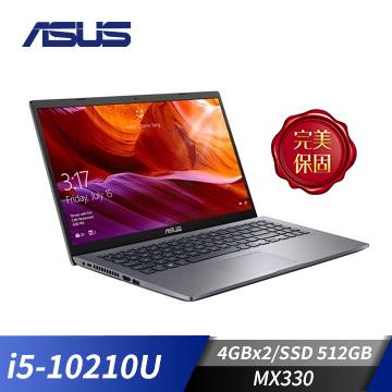 (福利品)ASUS華碩 Laptop 筆記型電腦(i5-10210U/MX330/4GB*2/512GB)