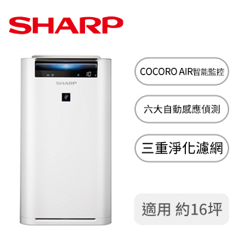 夏普SHARP 日本原裝16坪AIoT智慧空氣清淨機 KC-JH71T-W