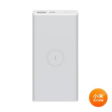 10000 小米行動電源 3 無線版 超值版(白色)