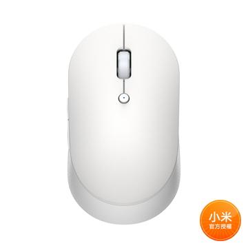 小米無線雙模滑鼠 靜音版(白色)