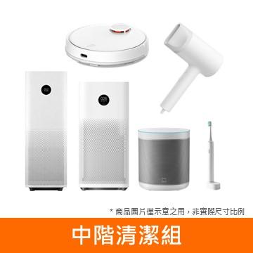 (中階清潔組)米家掃拖機器人 + 米家空氣淨化器Pro + 小米空氣淨化器 3 + 小米小愛音箱 Art + 米家聲波電動牙刷 T500 + 米家水離子吹風機