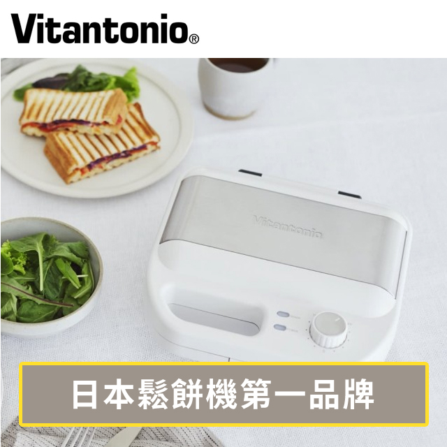Vitantonio 多功能計時鬆餅機(雪花白)