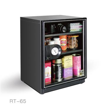 (限量品)收藏家電子防潮箱 61公升