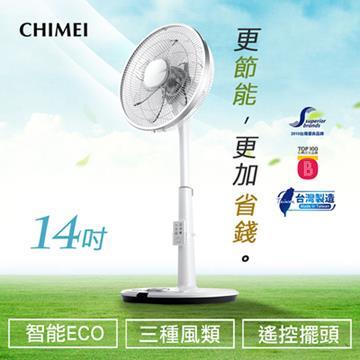 奇美CHIMEI 14吋微電腦DC節能風扇 CH-DF-14D600