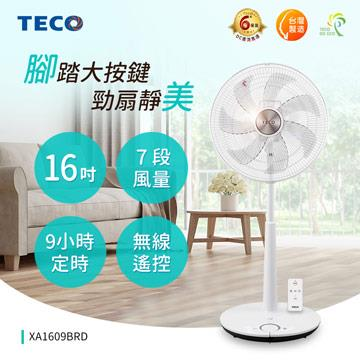 TECO東元 16吋微電腦遙控DC節能風扇